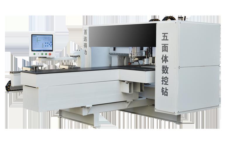 Centro inteligente de mecanizado de taladrado y fresado BD-88-5